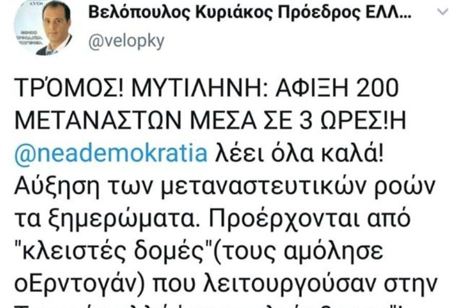 Ο Χαράλαμπος Αθανασίου μπέρδεψε το Βελόπουλο με… το ΣΥΡΙΖΑ