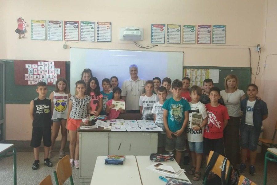 Ο Σύλλογος Φιλοτελιστών στο 2ο Δημοτικό Σχολείο Μυτιλήνης