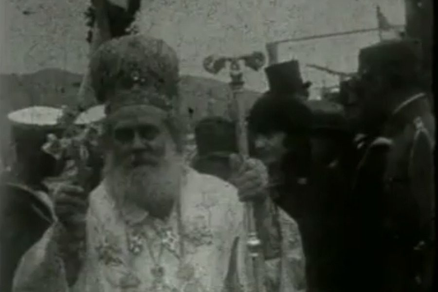 Φώτα στη Μυτιλήνη του 1926
