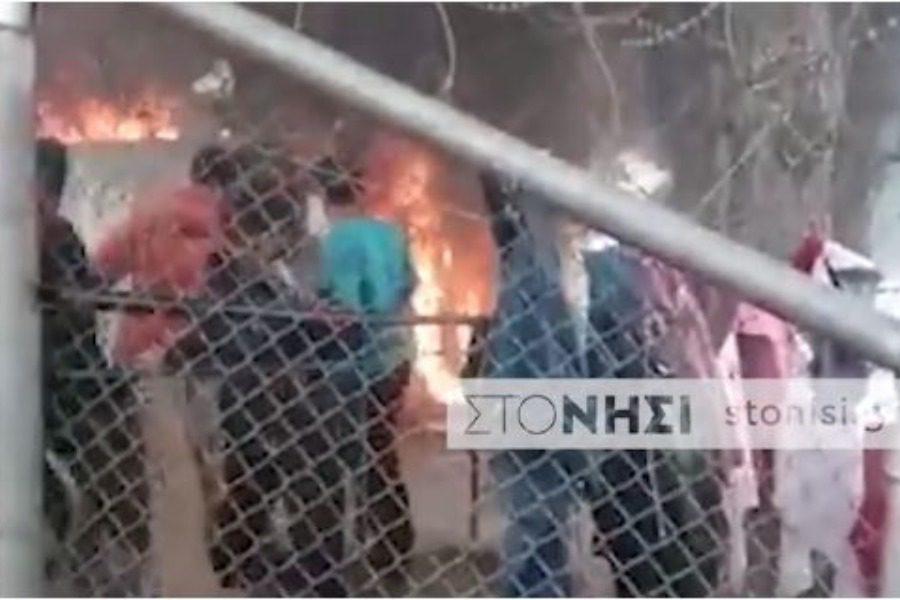 Ένα εξάχρονο προσφυγόπουλο κάηκε ζωντανό στο ΚΥΤ της Μόριας