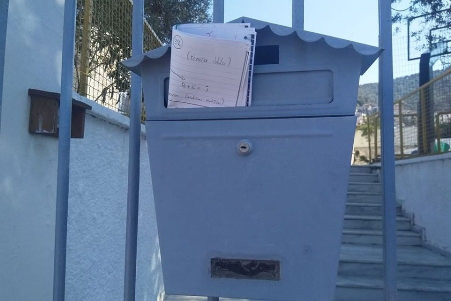 Eργασίες στο γραμματοκιβώτιο και σχολικοί έλεγχοι στο e‑mail