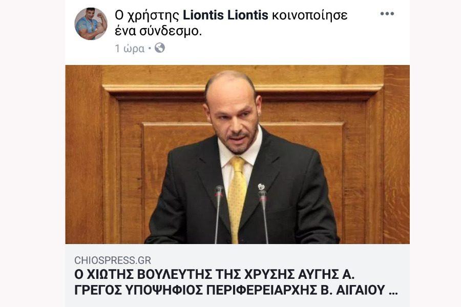 Ο «σταυροφόρος» ανακοίνωσε τον υποψήφιο περιφερειάρχη της Χρυσής Αυγής