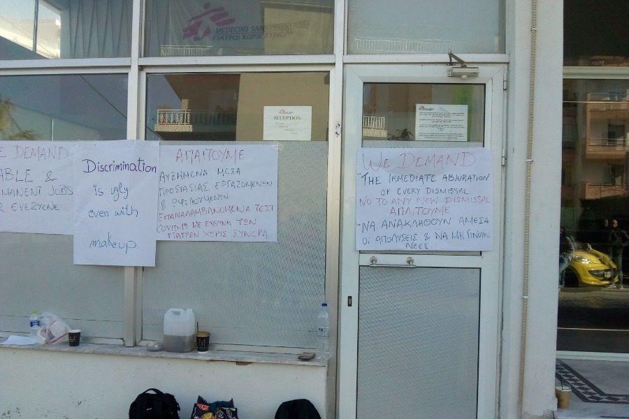 Μειώνουν τη δράση τους οι Γιατροί Χωρίς Σύνορα στη Λέσβο