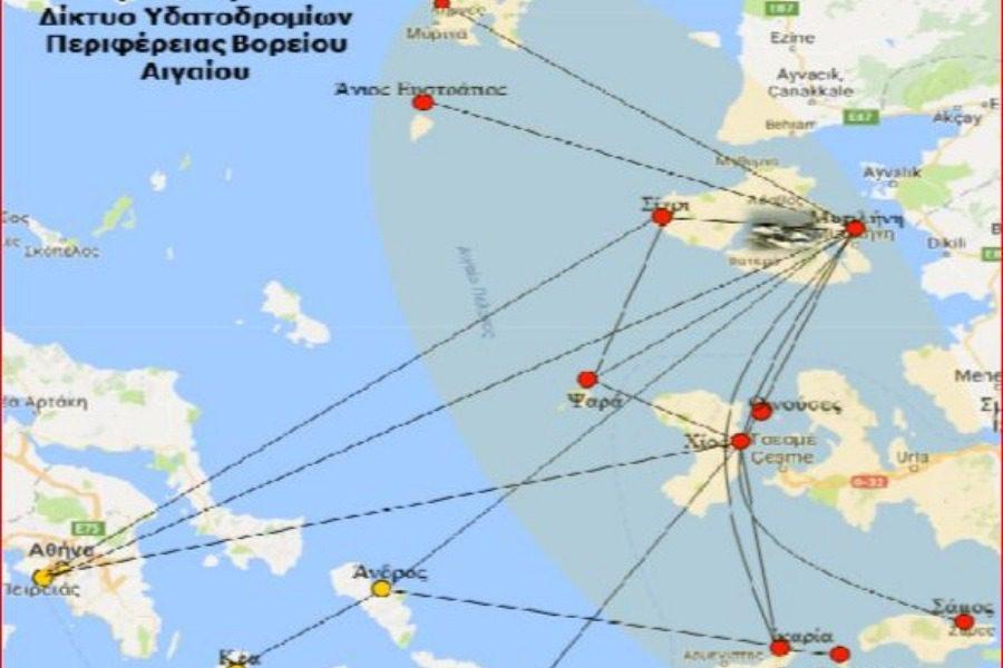 Έρχονται 10 υδατοδρόμια στα νησιά του Βορείου Αιγαίου