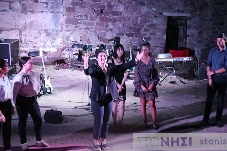 Μια βραδιά με Ιονέσκο και Μπετόβεν  από το Μουσικό Σχολείο Μυτιλήνης