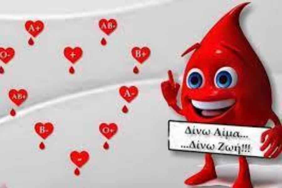 Εθελοντική αιμοδοσία στην Καλλονή