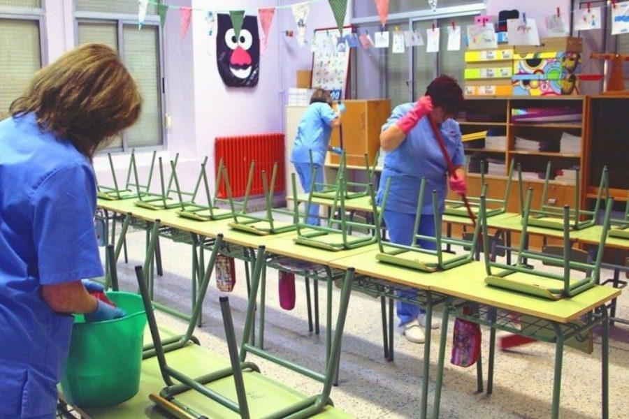 66 θέσεις καθαριστριών σχολείων στο Δήμο Μυτιλήνης