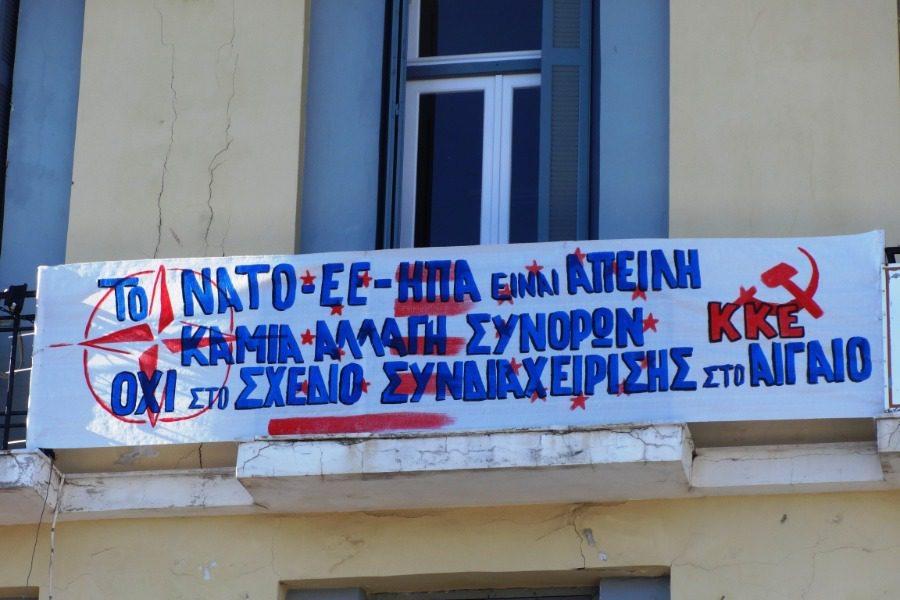 Δραστηριότητες ΚΚΕ στη Λέσβο