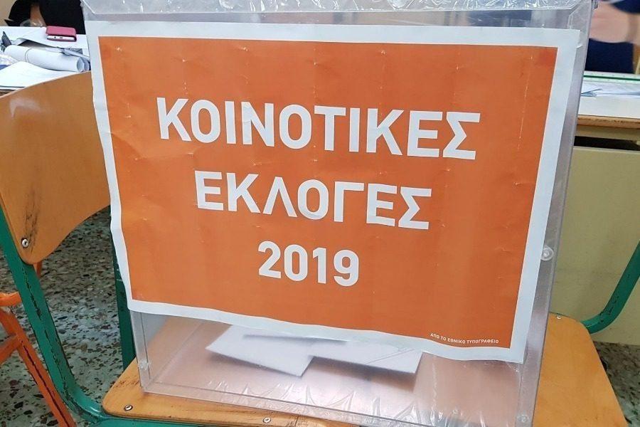 Εκλογές στις Κοινότητες 2019, τα αποτελέσματα
