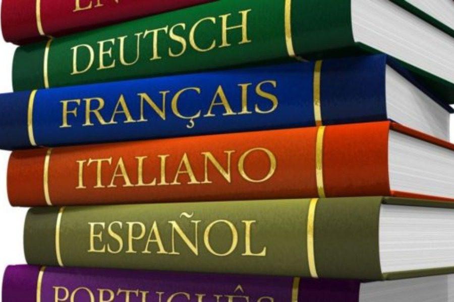 Στις 5 και 6 Ιουνίου οι εξετάσεις για το Κρατικό Πιστοποιητικό Γλωσσομάθειας