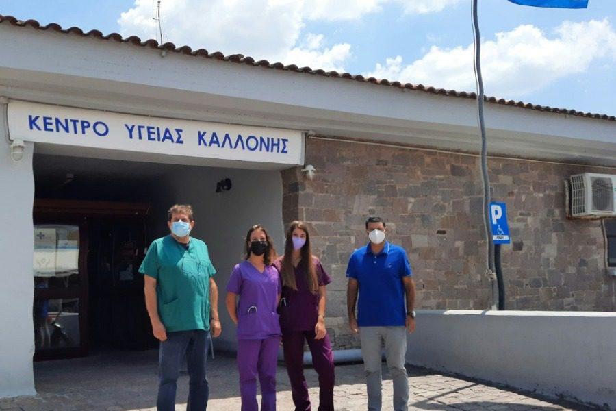 Φοιτητές Iατρικής στο Κέντρο Υγείας Καλλονής