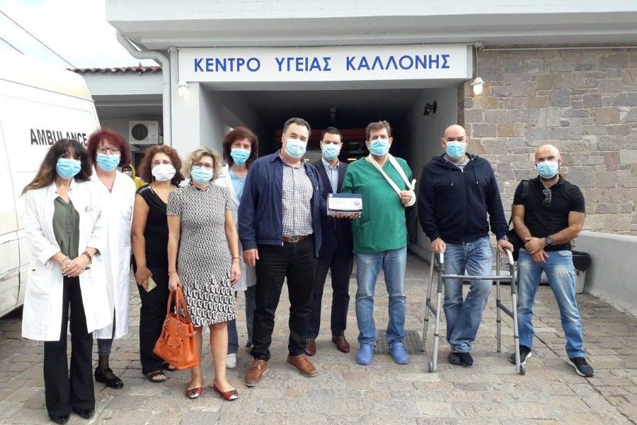 Rapid test και εκπαίδευση προσωπικού στο Κέντρο Υγείας Καλλονής