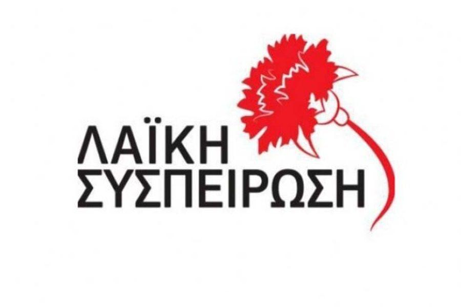 «Καλλιεργεί εθνικισμό και ρατσισμό ο Κ.Μουτζούρης με τις θέσεις του»