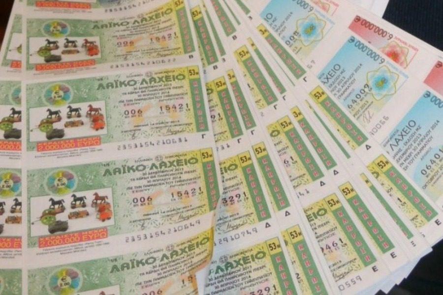 To Λαϊκό Λαχείο μοίρασε 1.171.270 ευρώ τον Απρίλιο