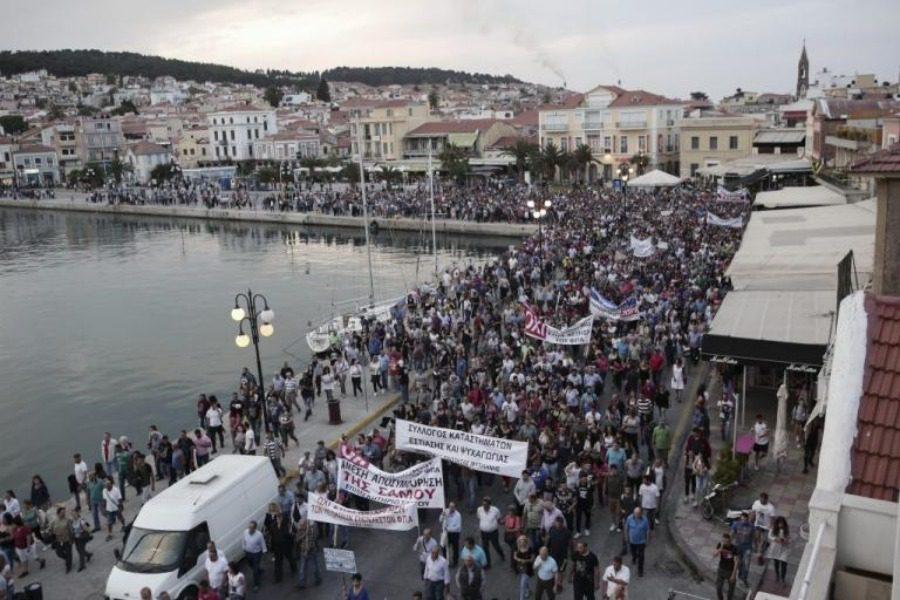 22 Γενάρη ανοιχτή συγκέντρωση στη Μυτιλήνη και 23 Γενάρη στην Αθήνα