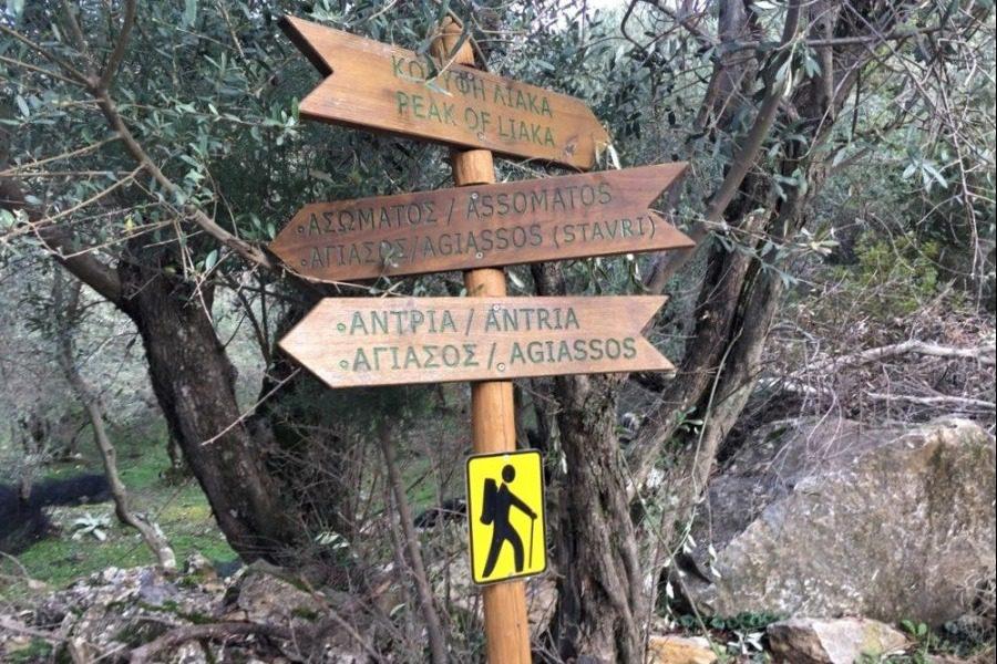 Βόλτα από τον Ασώματο στην κορυφή του Λιάκα
