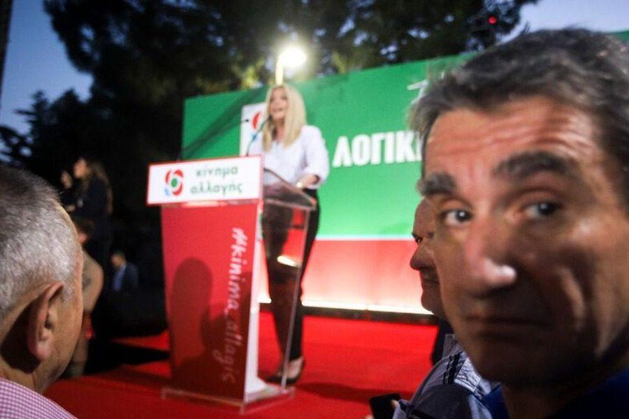 Υποψήφιος πρόεδρος του Κινήματος Αλλαγής ο Ανδρέας Λοβέρδος