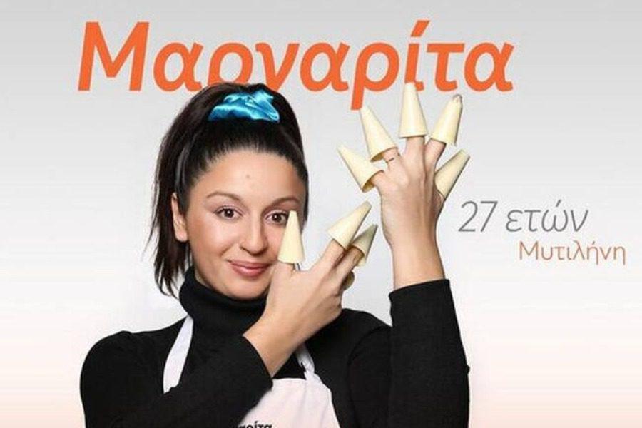 Η Μαργαρίτα, η πρώτη Ελληνίδα Master Chef