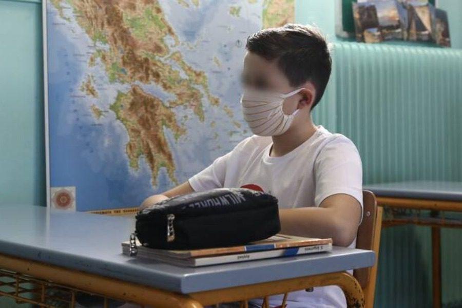 Υποχρεωτική η μάσκα για όλους τους μαθητές | StoNisi.gr