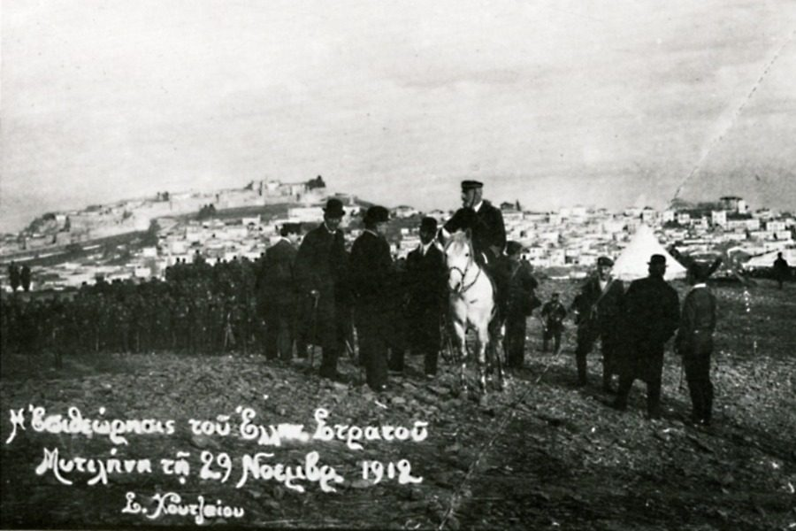 Η Μυτιλήνη το Νοέμβριο του 1912 και ο άγνωστος ήρωας της