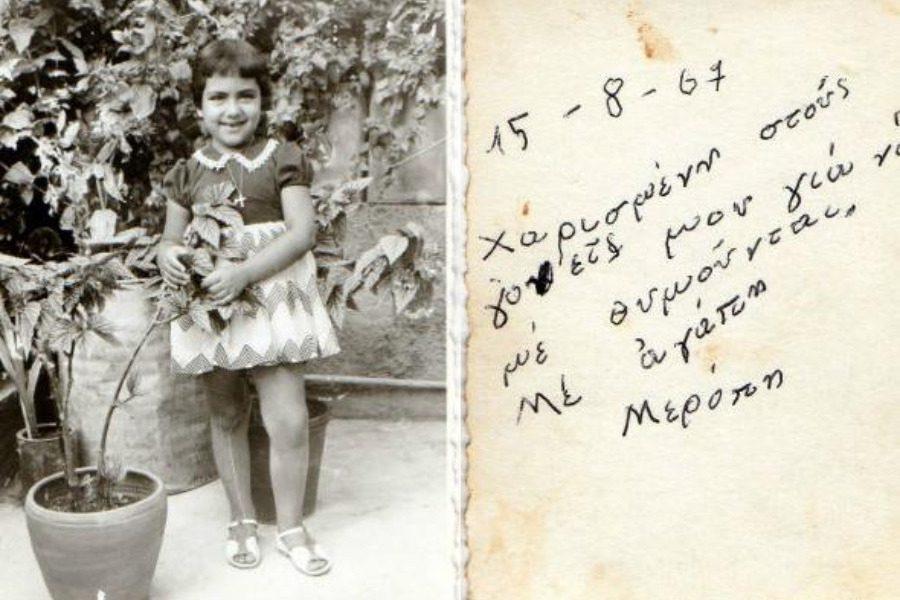 Κορίτσι έξι χρόνων μόνο χωρίς γονείς, έξω από την Ασφάλεια