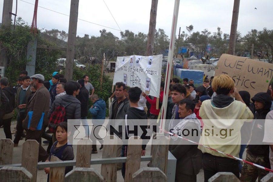 Διαδήλωση για δικαιοσύνη