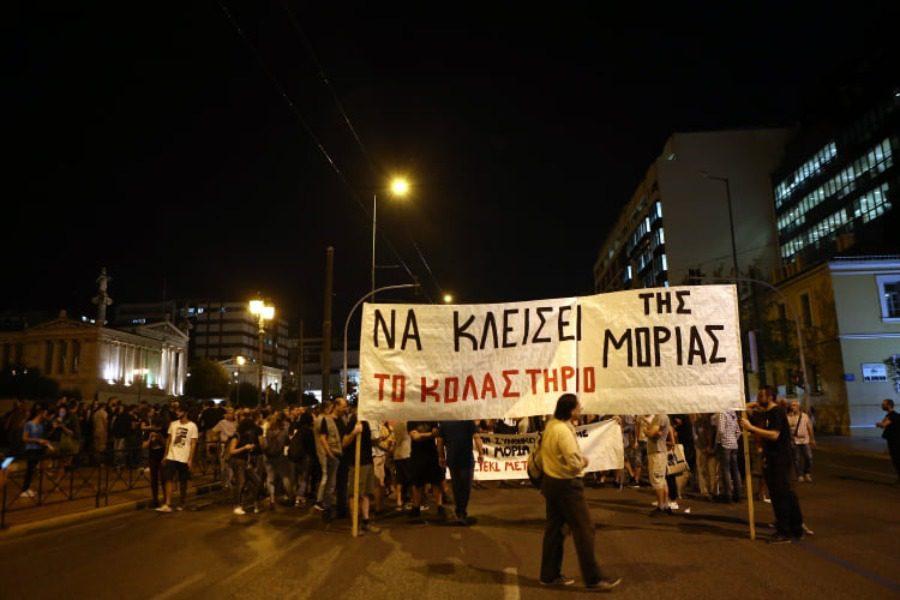 Διαδήλωση στο κέντρο της Αθήνας για να κλείσει η Μόρια