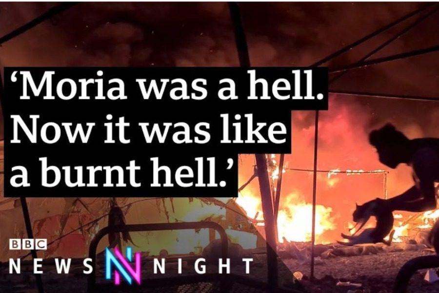 Ποιος έκαψε τη Μόρια;