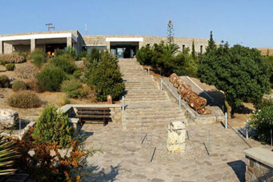 3 θέσεις στο Μουσείο Φυσικής Ιστορίας Σιγρίου