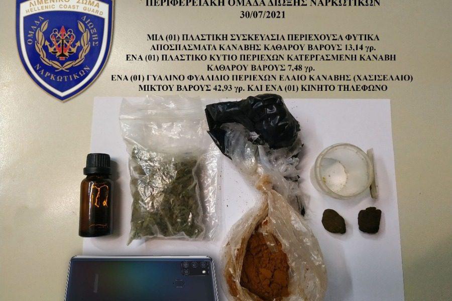 Σύλληψη για ναρκωτικά στο λιμάνι της Μυτιλήνης