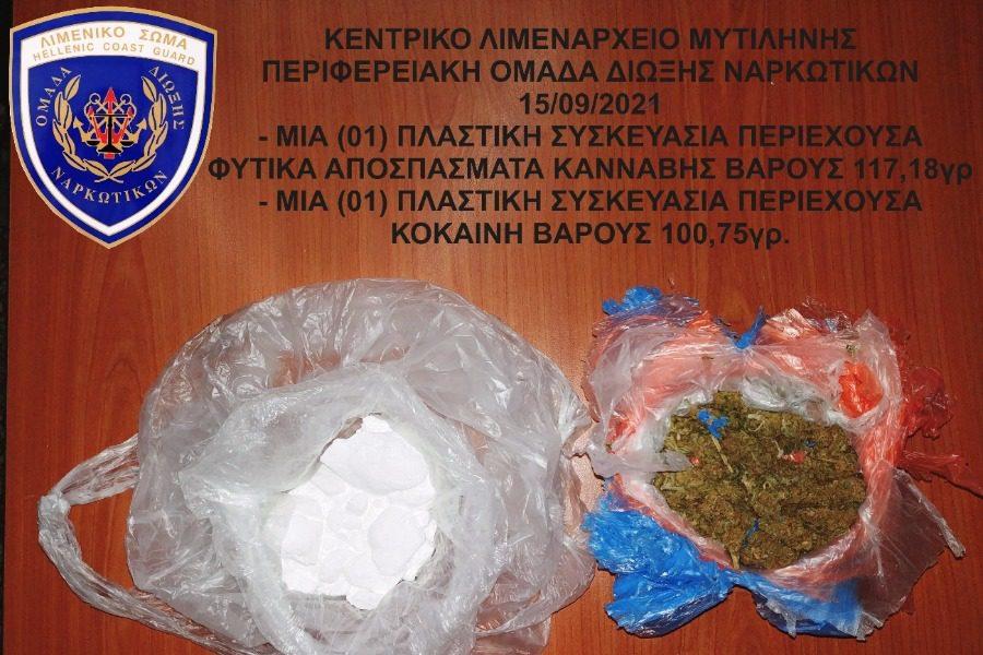 «Ορφανό» χαρτοκιβώτιο με κοκαΐνη και χασίς