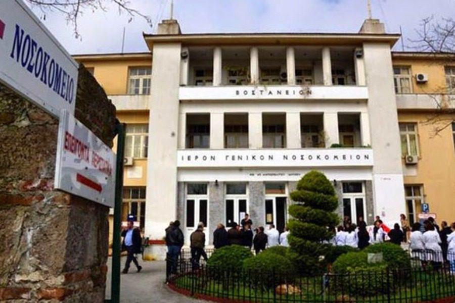 Κι άλλες δωρεές στο Νοσοκομείο Μυτιλήνης