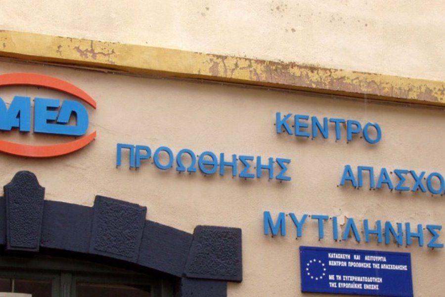 ΟΑΕΔ: Επιδότηση έως 24.000 ευρώ σε 10.000 ανέργους