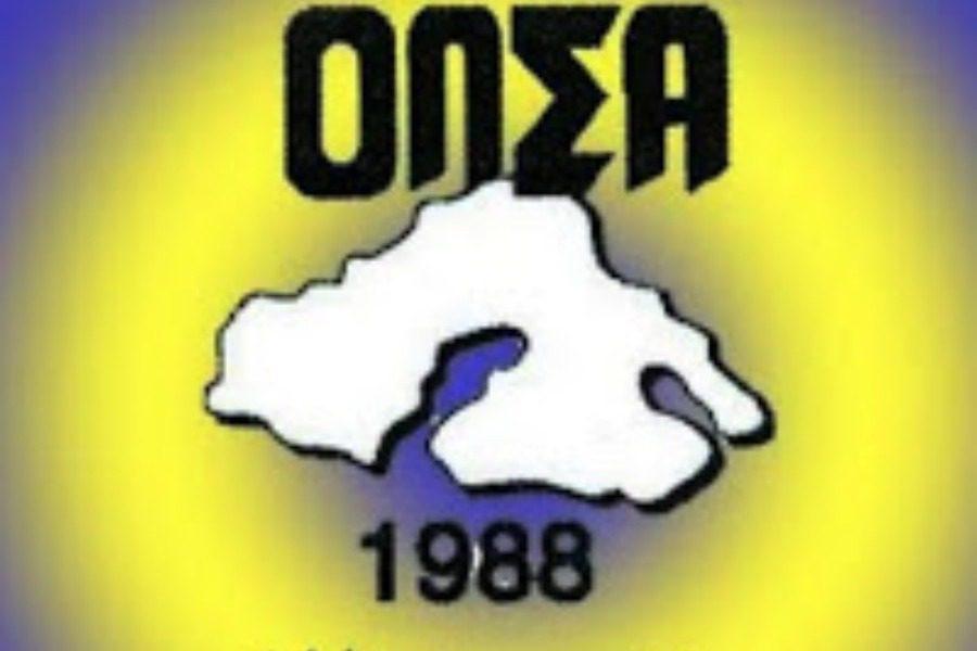 Την Πέμπτη οι εκλογές της ΟΛΣΑ στην Αθήνα