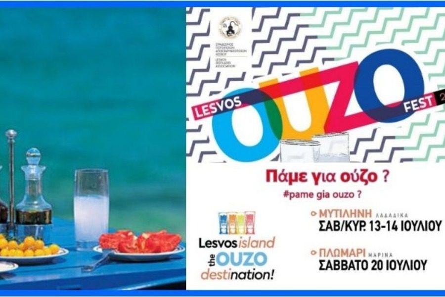 Ouzo Fest σε Μυτιλήνη και Πλωμάρι