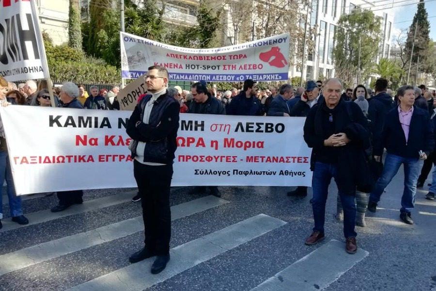 Ο Σύλλογος Παφλιωτών Αθήνας καταδικάζει τα «ανατριχιαστικά και απάνθρωπα επεισόδια»