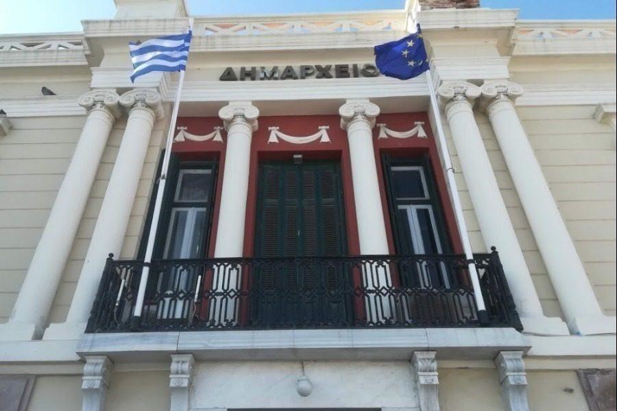 8 θέσεις συμβασιούχων στον Δήμο Μυτιλήνης