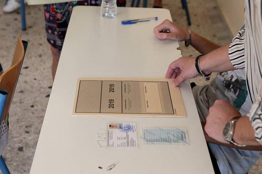 Πάνω από 700 οι υποψήφιοι για τις Πανελλαδικές 2020
