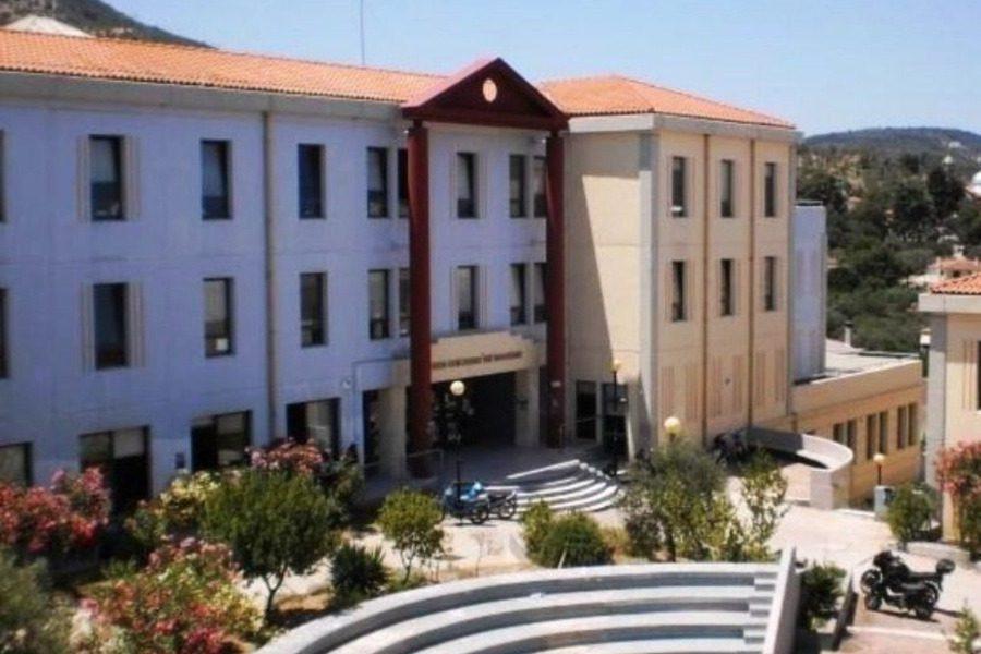 Πέντε προσλήψεις στο Πανεπιστήμιο Αιγαίου