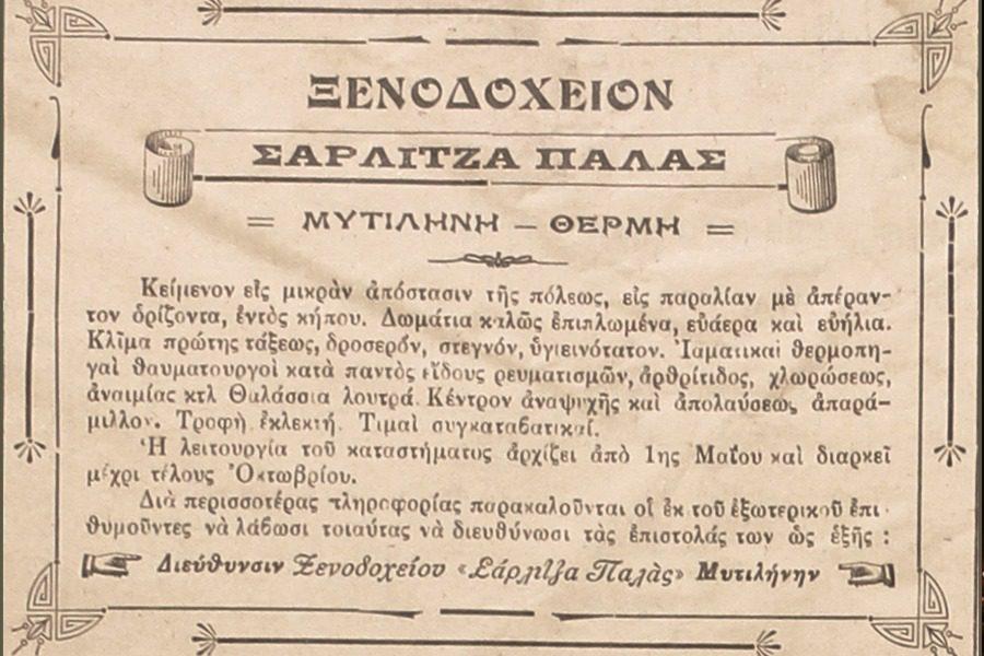 Πάσχα 1913 ‑ Το Πάσχα της λεφτεριάς