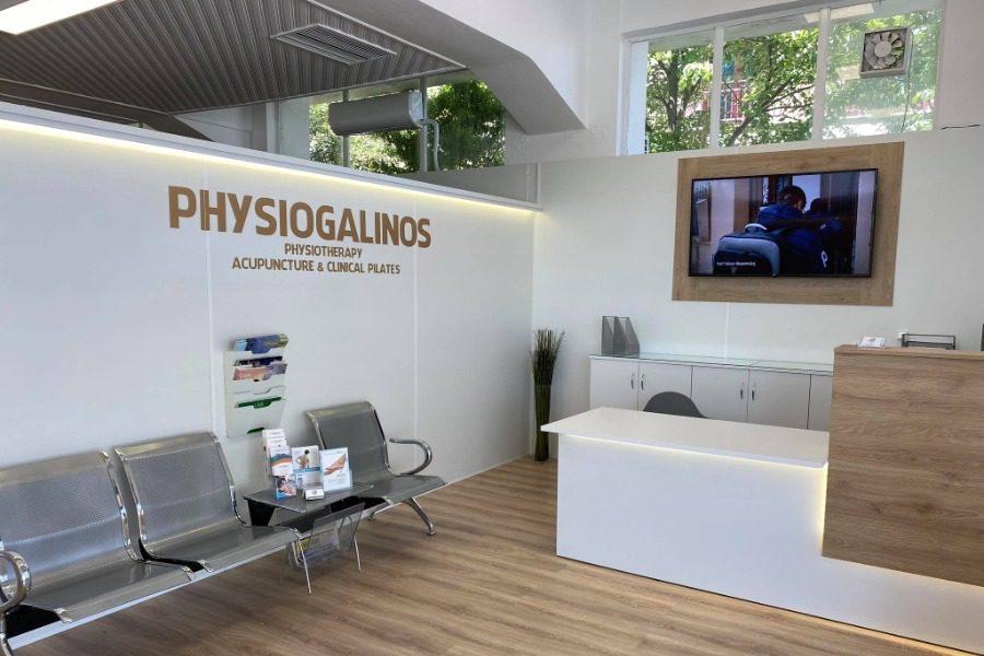 Physiogalinos Φυσικοθεραπευτικό κέντρο και στην Καλλονή!