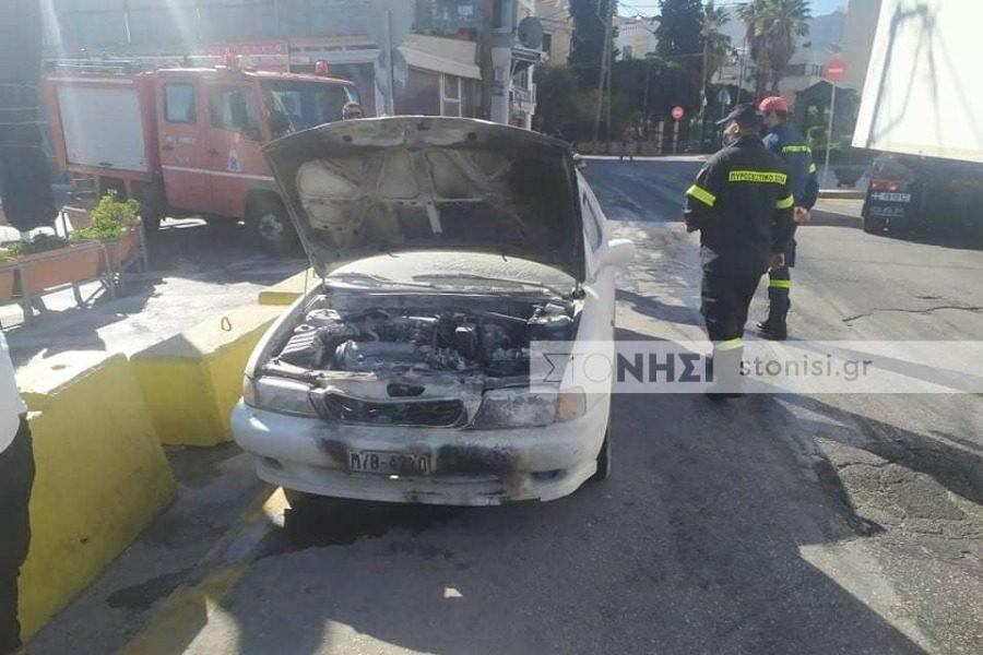 Έσβησαν τη φωτιά σε αυτοκίνητο στην Προκυμαία