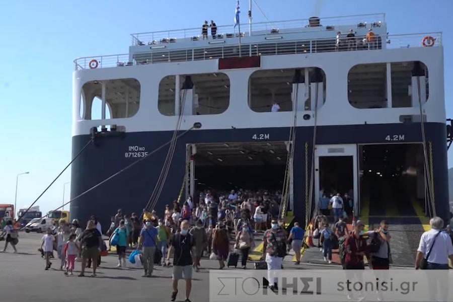Οι Μυτιληνιοί φεύγουν για...Λήμνο, Μύκονο και Πάρο