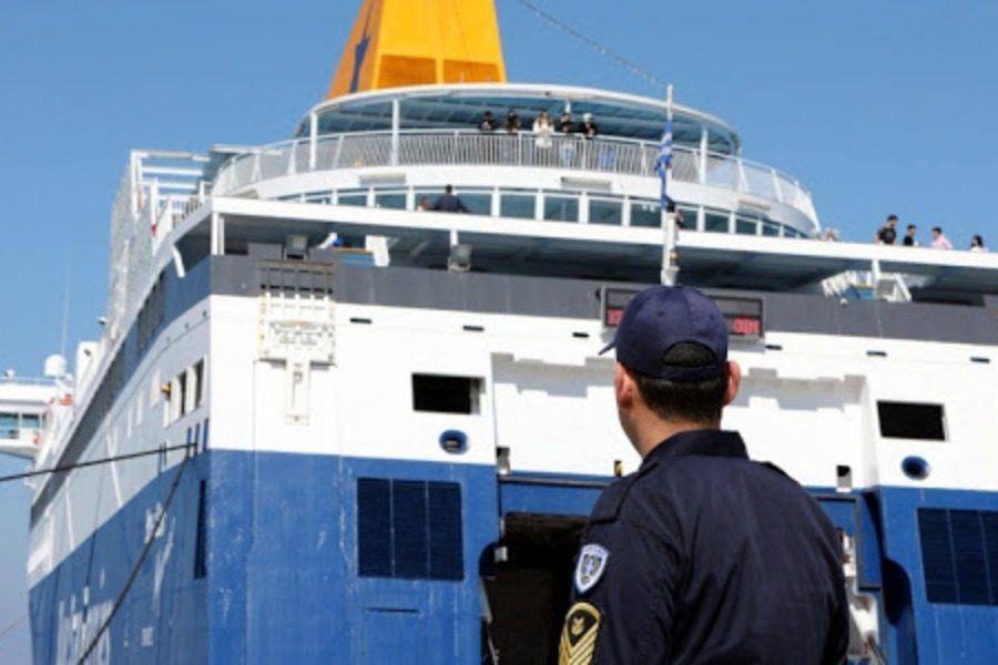 Μπλόκα στα λιμάνια ‑ Τι πρέπει να αποδείξεις για να ταξιδέψεις