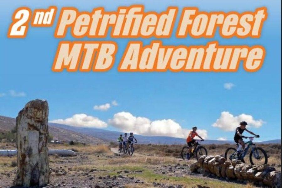 Ποδηλατικός αγώνας Petrified Forest MTB Adventure