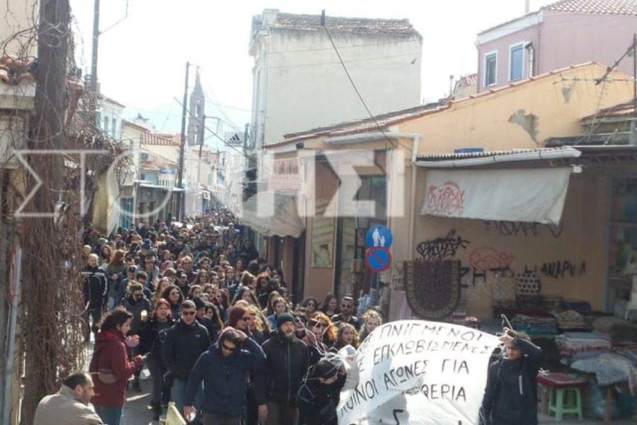 Αντιρατσιστική κινητοποίηση αλληλεγγύης στη Μυτιλήνη