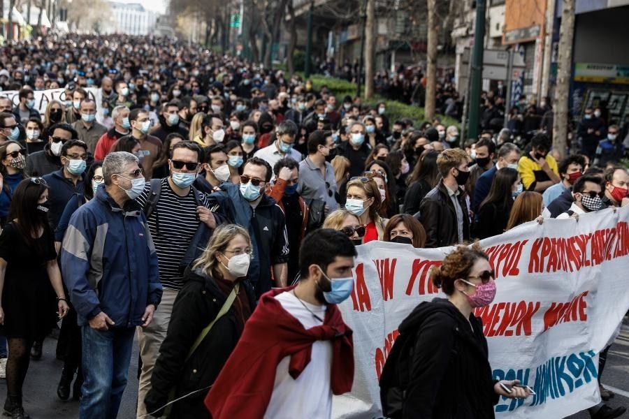 Συγκέντρωση αλληλεγγύης στον Δημήτρη Κουφοντίνα