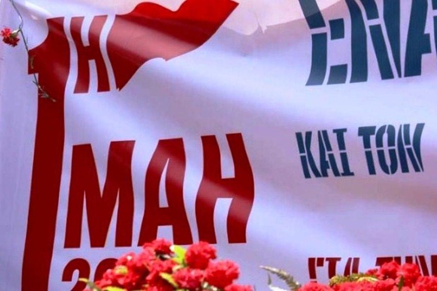 Πανελλαδική απεργία προκήρυξε η ΓΣΕΕ για την Παρασκευή 1 Μαίου