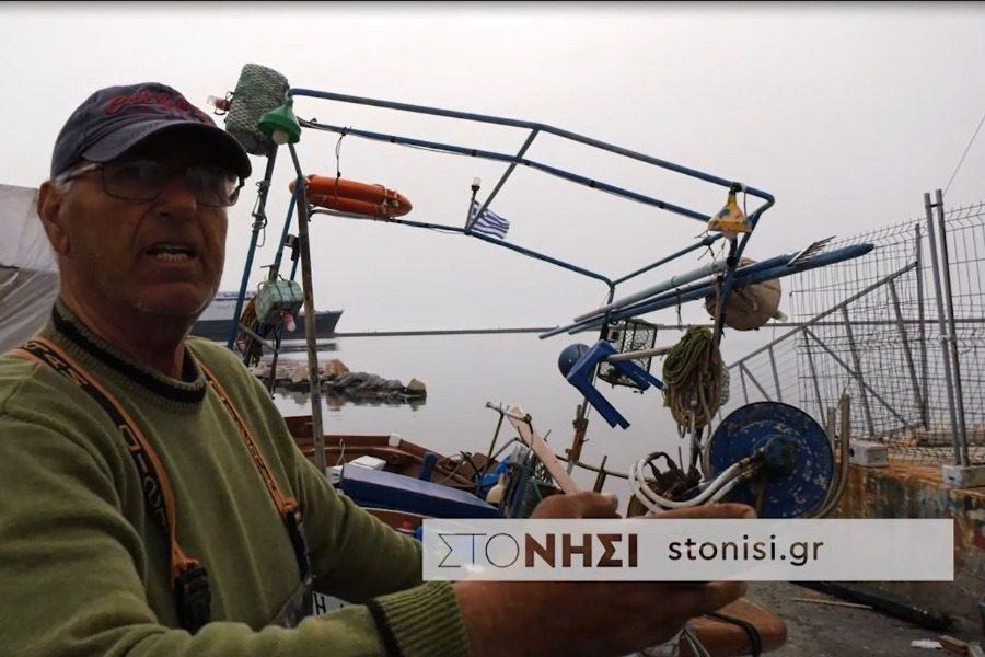 Διαμαρτύρονται οι ψαράδες για τις ακαθαρσίες στο λιμάνι