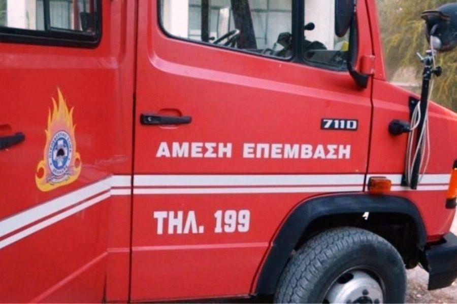 Προσοχή! Σοβαρός κίνδυνος πυρκαγιάς